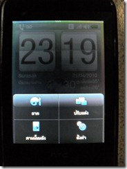SDC12190