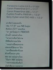 SDC12285